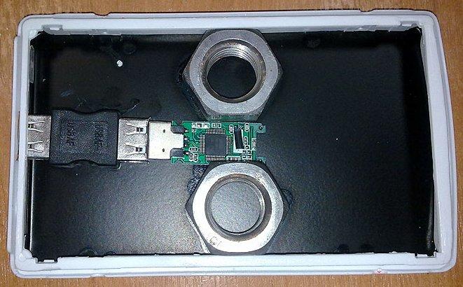 samsung-hdd-cheat-03-prank-hdd-128mb-memory-stick-looping-filesize