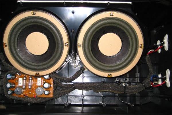 Bose Sound System >> Bose 501Z - What's Inside
