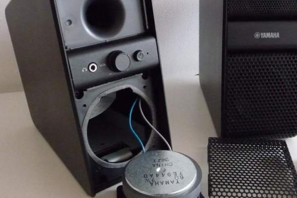 Yamaha Nx 50 Speaker Ye944a0 What S Inside